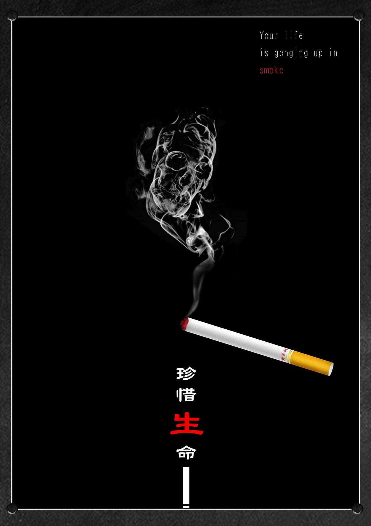 公益海报图片