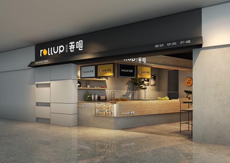 特色饮品小吃店设计-深圳卷吧 室内设计 空间\/建