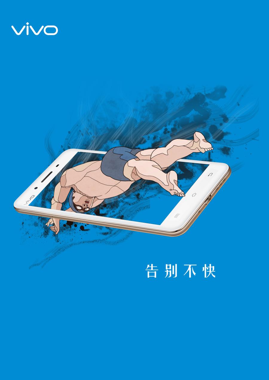 2016大学生艺术广告应用vivo系列机械广告创cae中海报在大赛设计图片