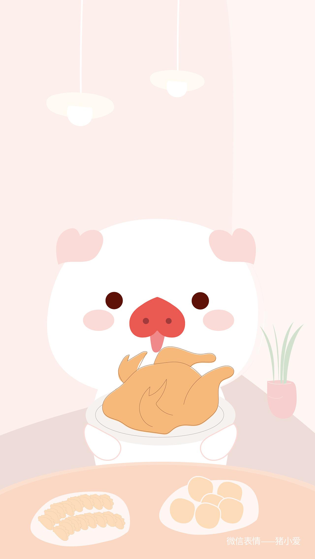微信表情猪小爱猪年大吉猪动画可爱表情包字表情加图片
