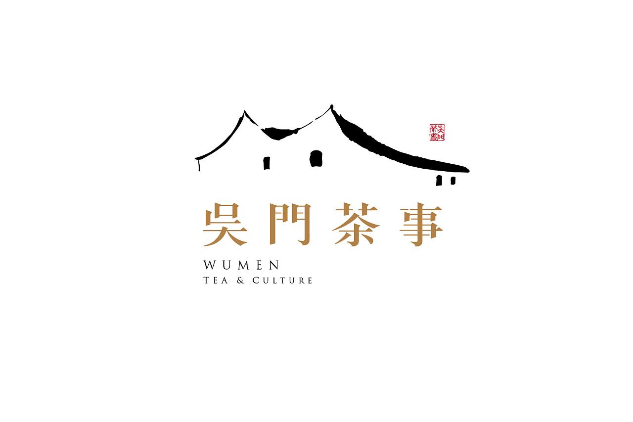 苏州 吴门茶事logo设计