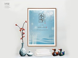 【海报】2018 | 精品设计 | 33