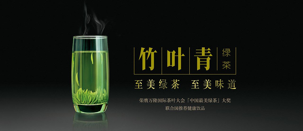 竹叶青图片