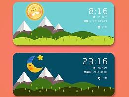 天气主题图标