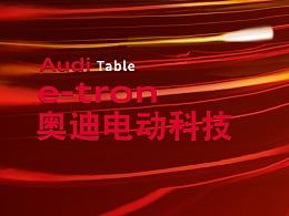 Audi Cube 2013-etron Table