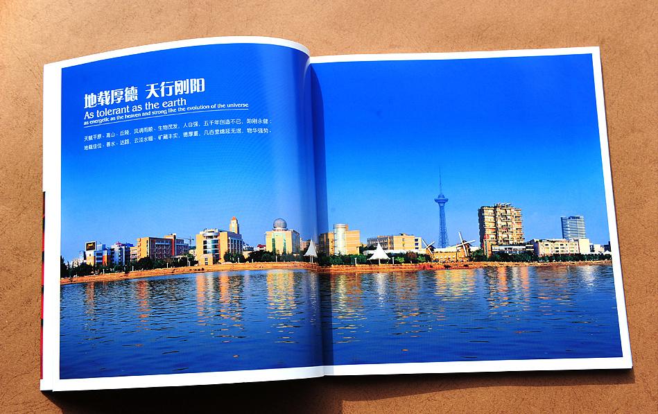 中国成都画册设计|平面|其他商场|德阳新现代-排风平面中央空调的新原创什么设计图图片
