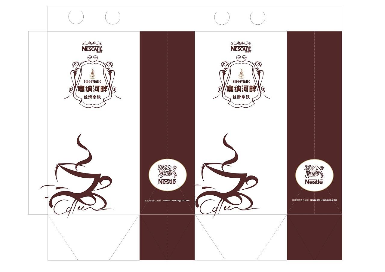 雀巢咖啡系列之塞纳河畔包装设计