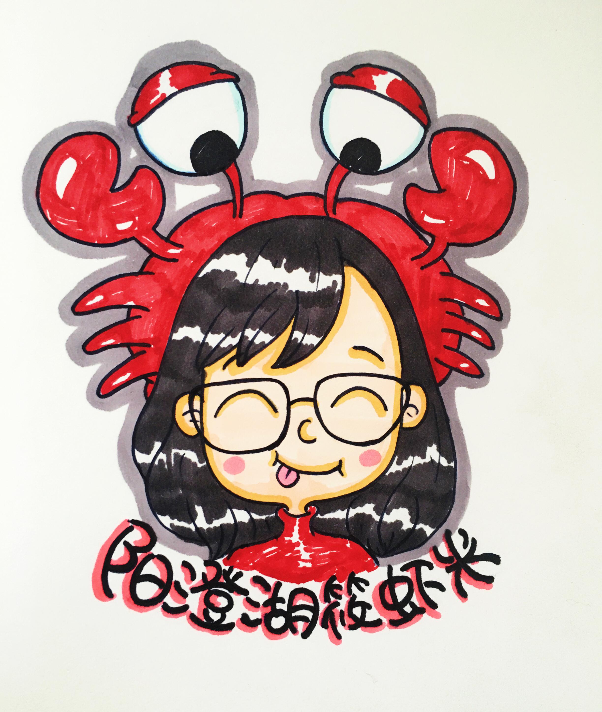 给一个卖阳澄湖大闸蟹的姑凉画的一个店标,画完怎么感觉我好饿