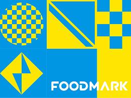 FOODMARK 品牌形象设计
