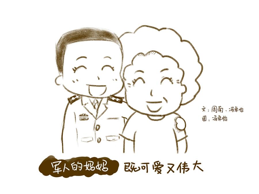 8.祝妈妈,母亲节快乐