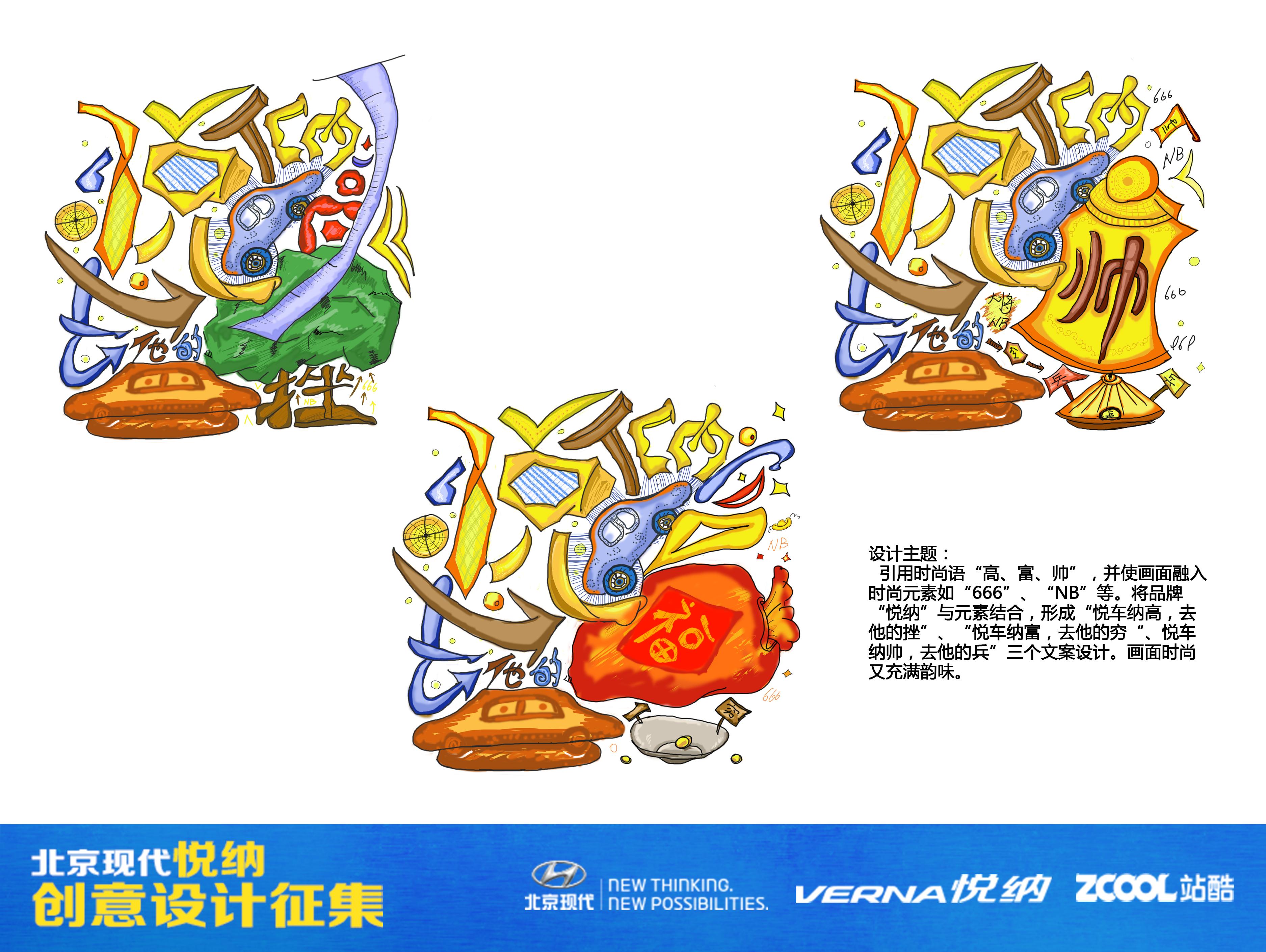 动漫 卡通 漫画 设计 矢量 矢量图 素材 头像 3750_2820