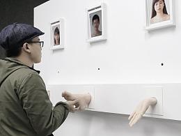 新媒体互动装置——<TEASE-捉弄>