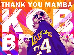 Thank you mamba~!