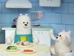 威能地暖黏土定格动画广告:软萌黏土北极熊的一天
