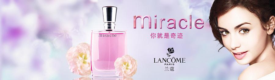 做这个兰蔻奇迹香水,因为香水整体的色调是偏向粉红色的,所以整体都是