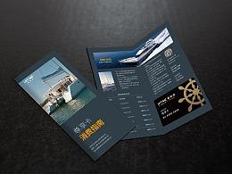 企业二折页对折页双折页传单宣传品品牌