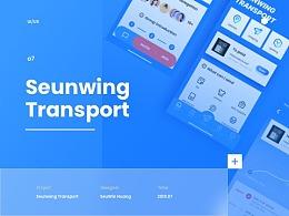 SeunWing - 国际转运app