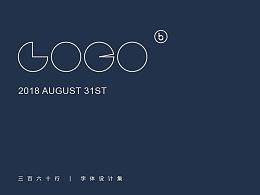 静夜思 | LOGO字体设计小集