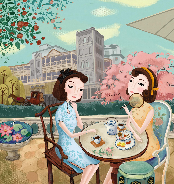 闺蜜的下午茶