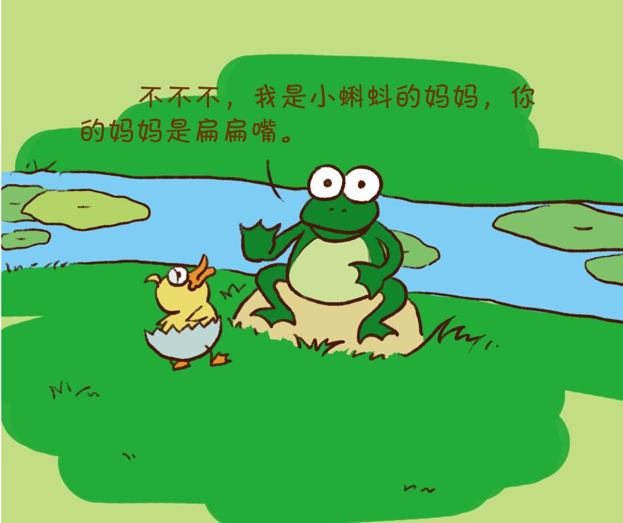 北方网评:金风送爽欢度国庆 九州欢歌祝福祖国