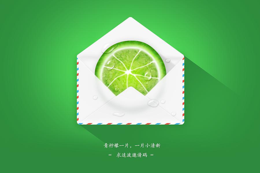 青柠檬一片/一片小清新
