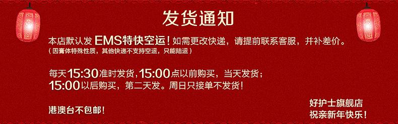 淘宝春节发货通知模板 节假日公告天猫公告发货说明快递公告说明卖家
