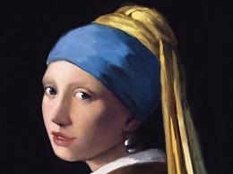 《戴珍珠耳环的少女》油画临摹
