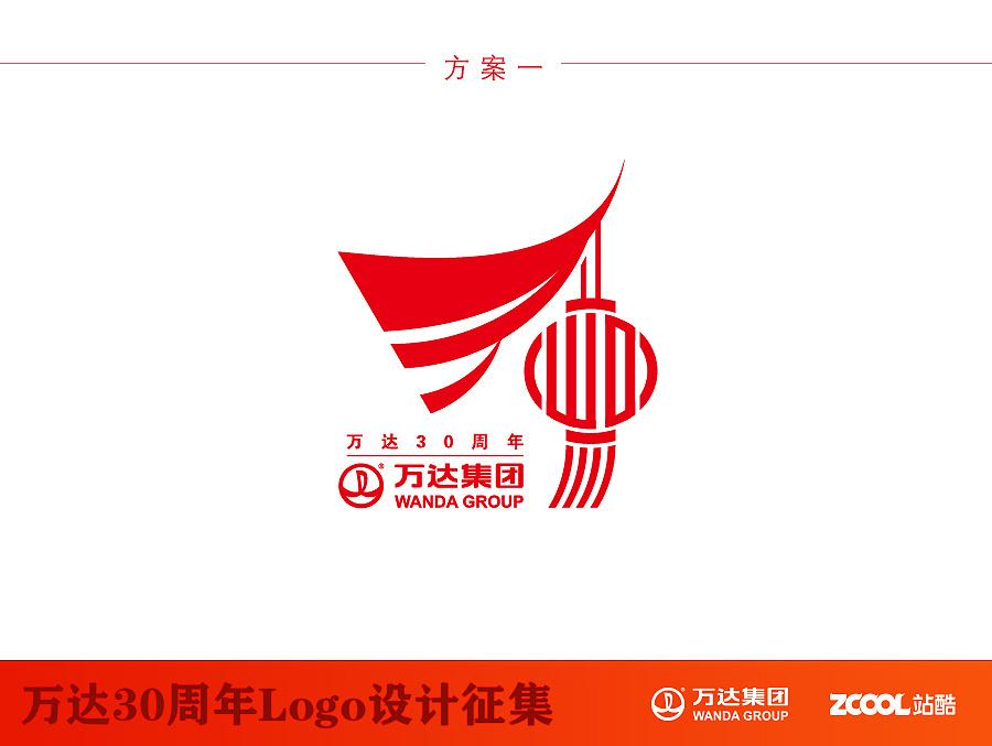 卅载流光铸辉煌,万达30周年logo设计.图片