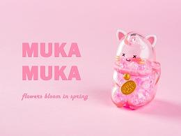 SIMONTOYS MUKAMUKA隐形透明春暖花开盲盒摆件