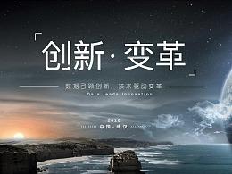海报+banner