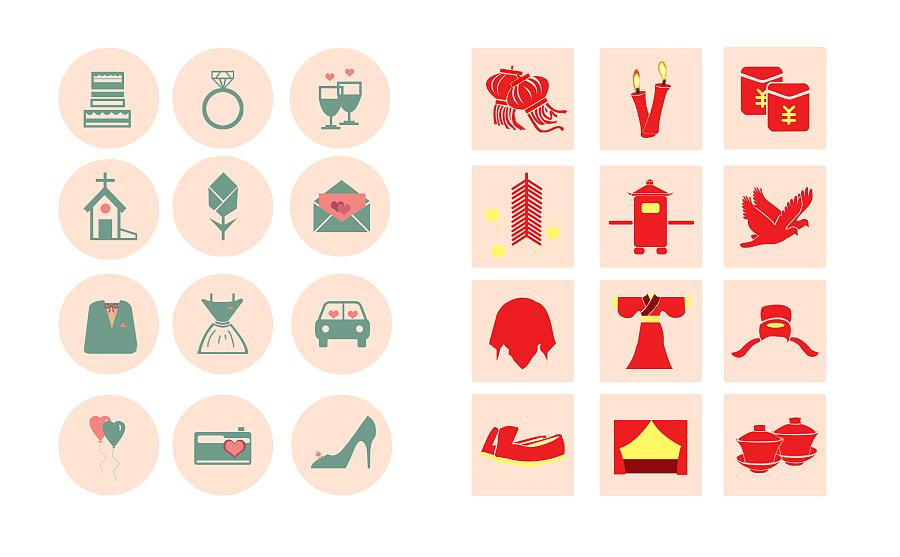 使用了:adobe - photoshop       关于结婚喜事的小图标,做的中式和图片