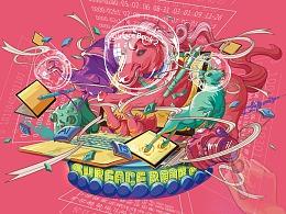 创随心动 —— 微软 Surface Book 2 电脑宣传海报设计