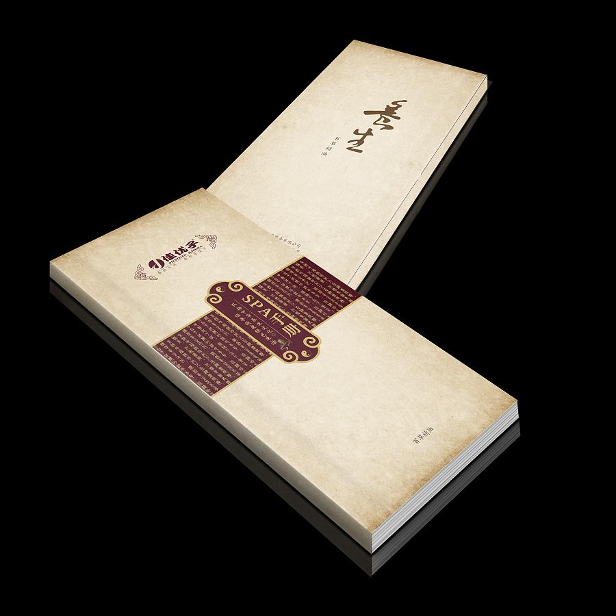 包装 包装设计 设计 900_900图片