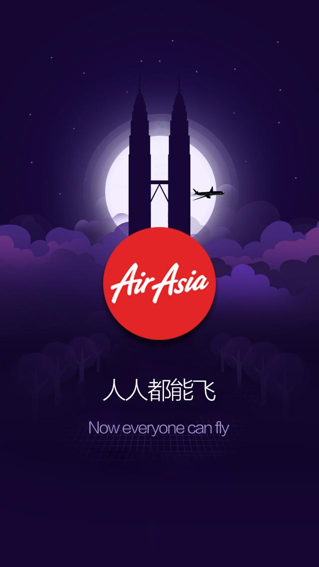 亚洲航空_亚洲航空app