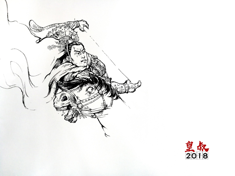 刘皝漫画速写——三英战吕布.