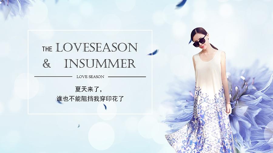 http://www.xtj8.com/img/banner_xwzx.jpg_时装banner