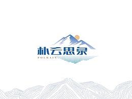 高端矿泉水品牌设计  logo设计  地域文化标志