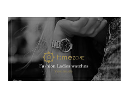 TIMEZONE WATCH 时区手表企业官网设计