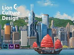 IBM & 美心集团 产品宣传动画