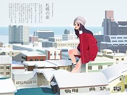 AI矢量插画(雪景)