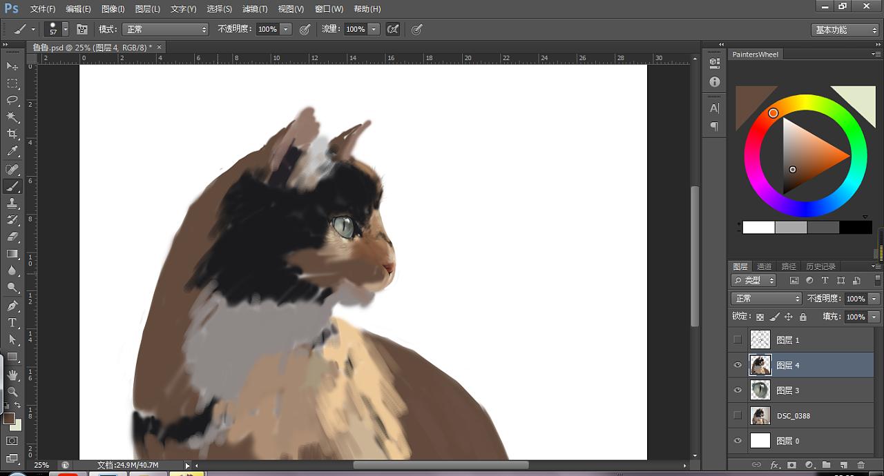 猫.鲁鲁 |手绘板练习
