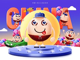 中国人寿CBA吉祥物