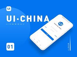 """来自""""星星""""的UI中国"""