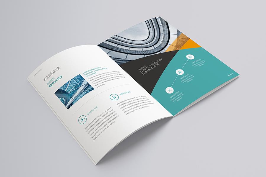 技术解决方案 产品画册 产品手册 青色画册 蓝色画册 大气画册 科技图片