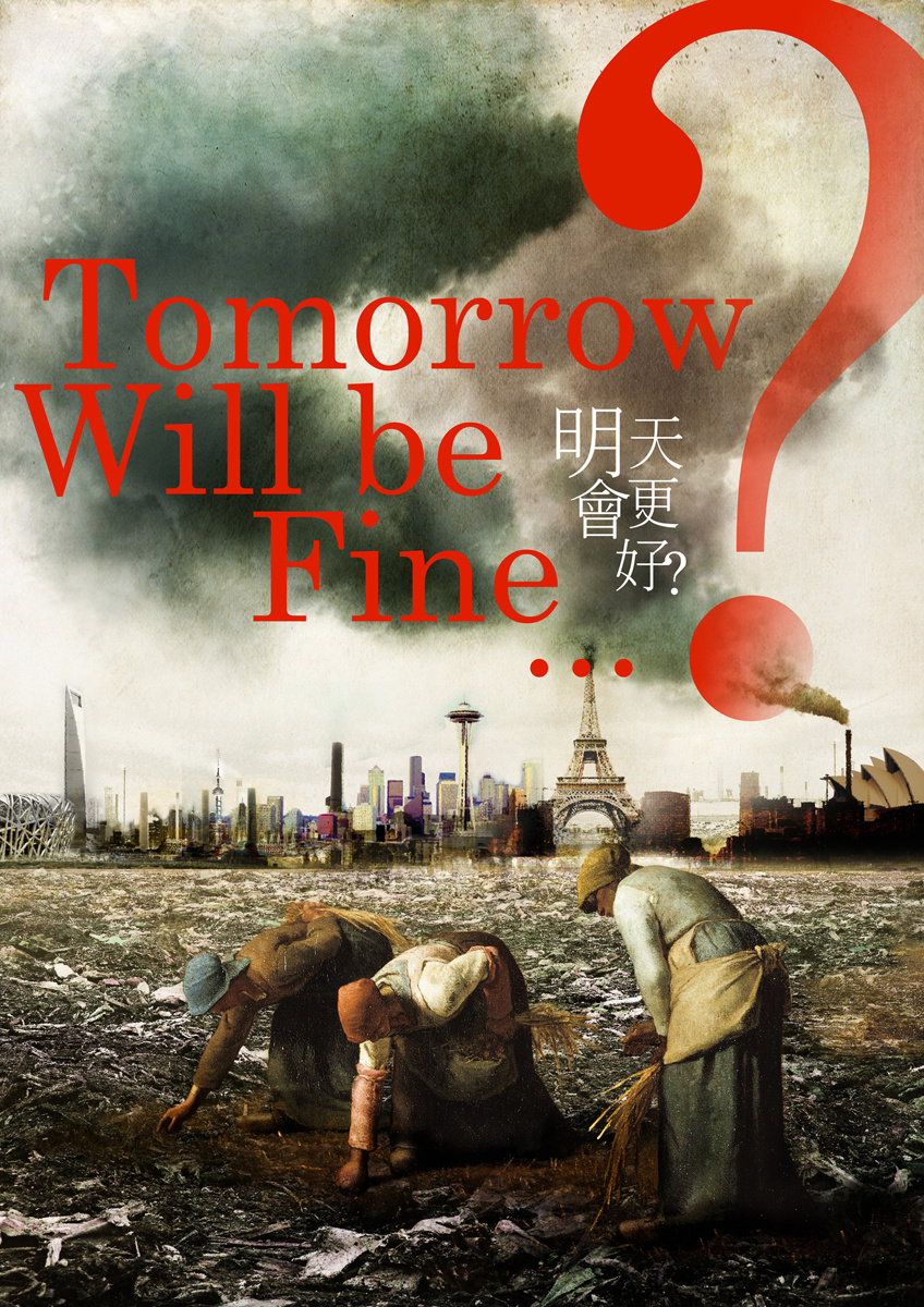 i will be fine 简谱