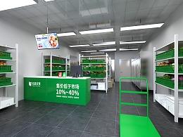社交电商( 3d空间表现作品)