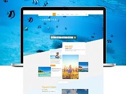 旅游企业网站