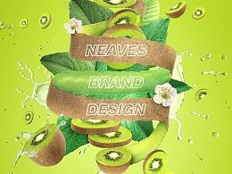新叶.酸奶果汁-品牌升级沟通始末