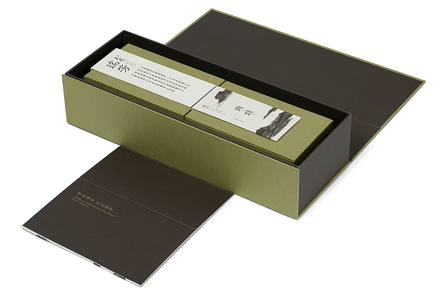 查看《之间设计-武夷瑞芳-茶包装设计》原图,原图尺寸:900x601