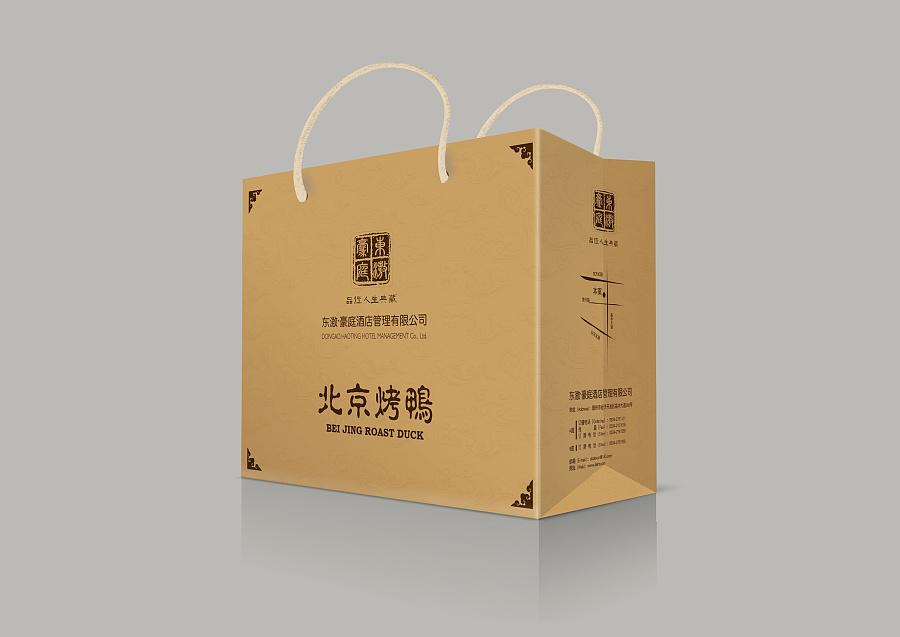 手提礼品盒批发|手提礼品盒推荐|手提礼品盒包装|设计   淘宝海外